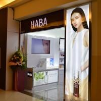 HABA1
